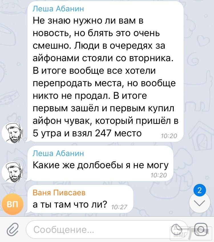 35972 - А в России чудеса!