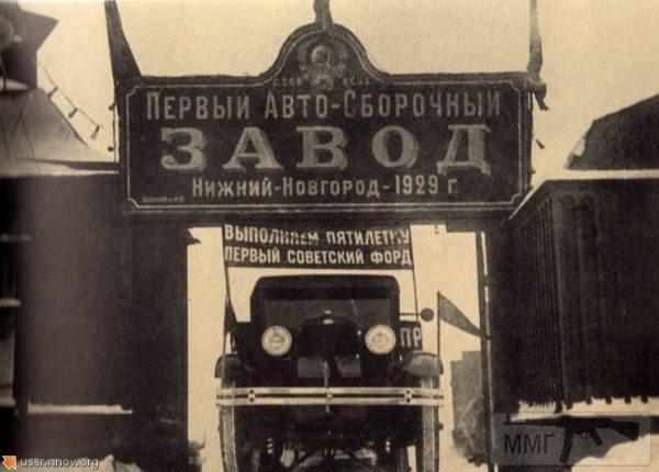 35977 - ГАЗ АА и его наследники.