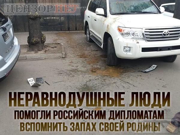 35997 - А в России чудеса!