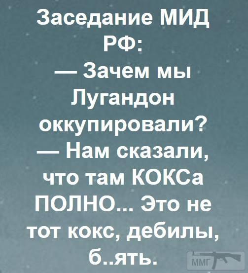 35999 - А в России чудеса!