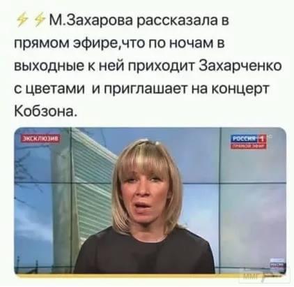 36000 - А в России чудеса!