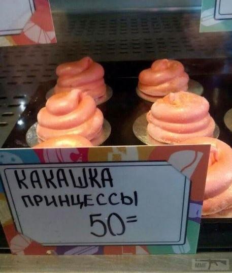 36004 - А в России чудеса!