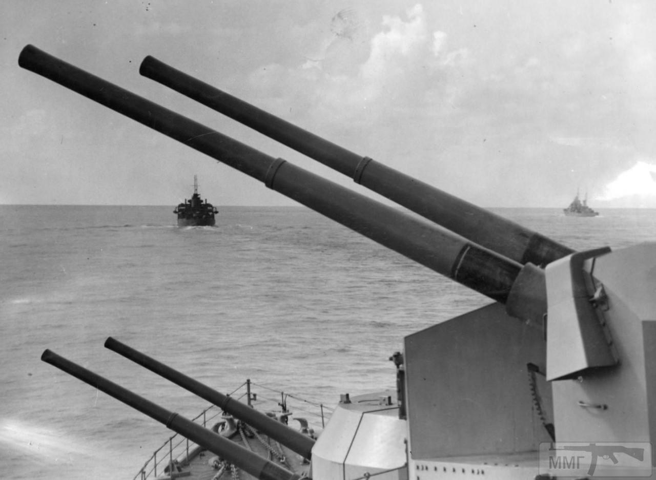 "36012 - Башни 5.25"" (13.4 cm) крейсера HMS Dido"