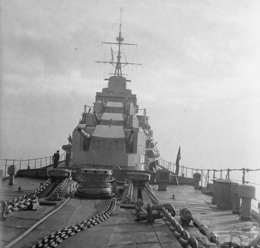 36014 - HMS Bonaventure