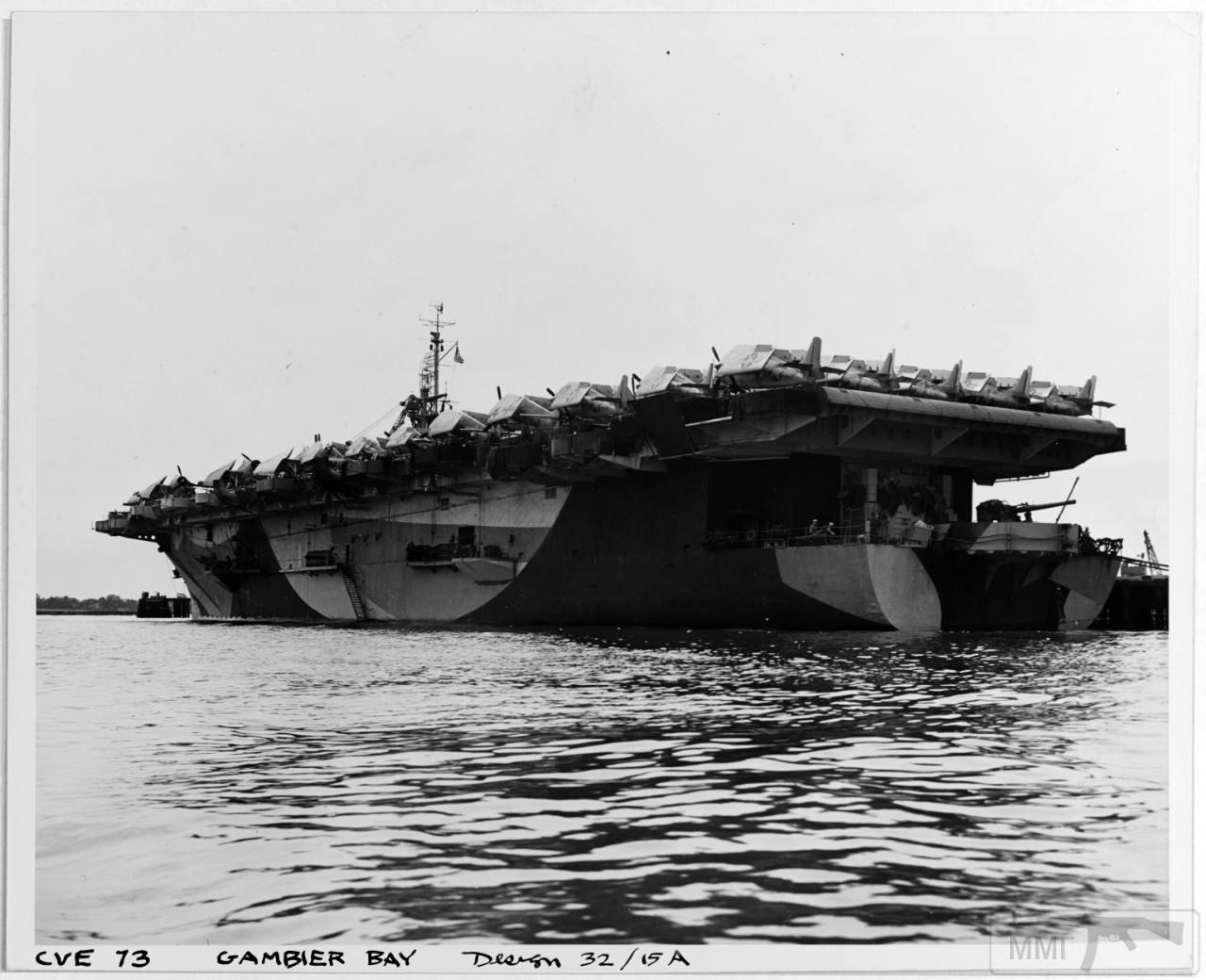 36046 - USS Gambier Bay (CVE-73)