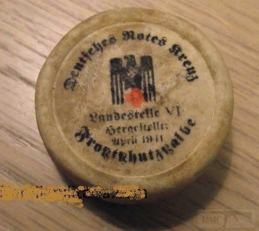 3605 - Немецкая мазь от обморожений