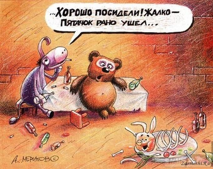 36104 - Пить или не пить? - пятничная алкогольная тема )))