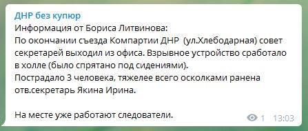 36110 - А в России чудеса!