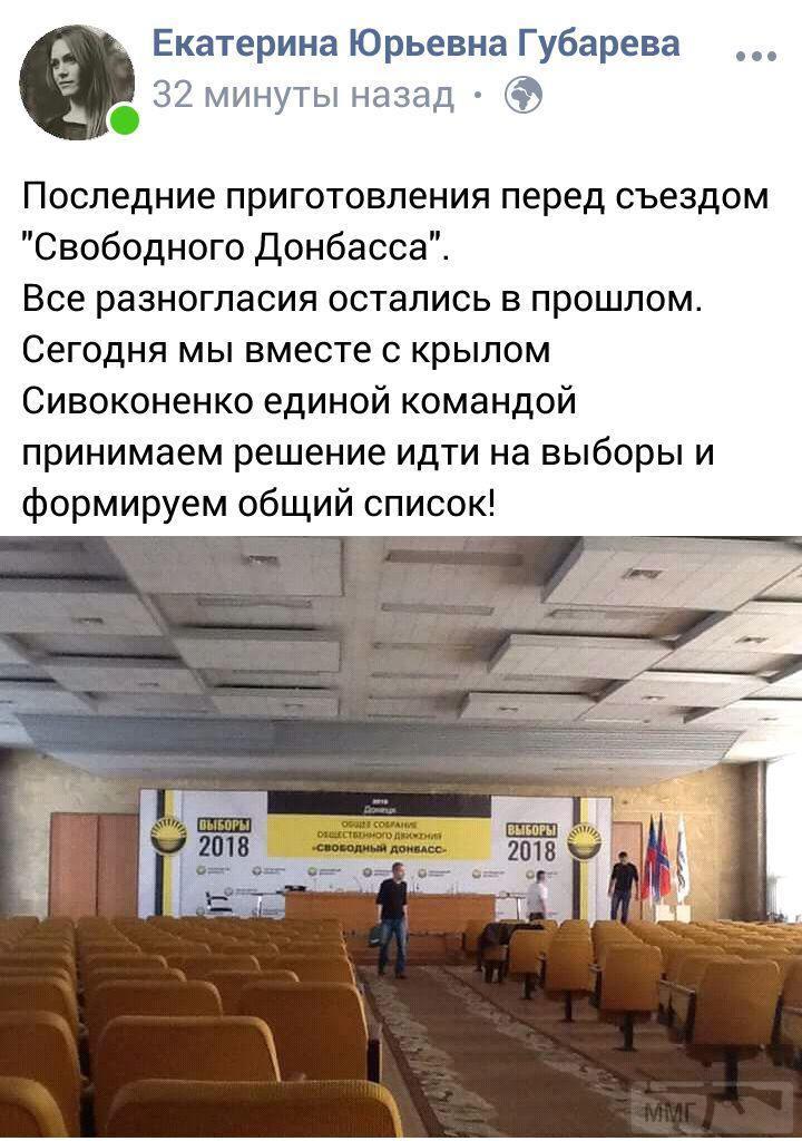 36111 - А в России чудеса!