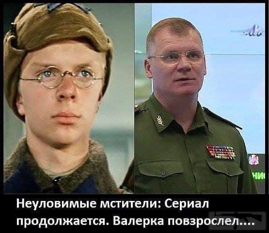 36115 - А в России чудеса!