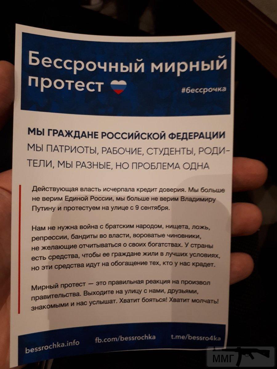 36120 - А в России чудеса!