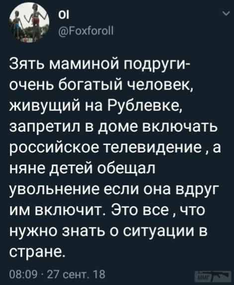 36121 - А в России чудеса!