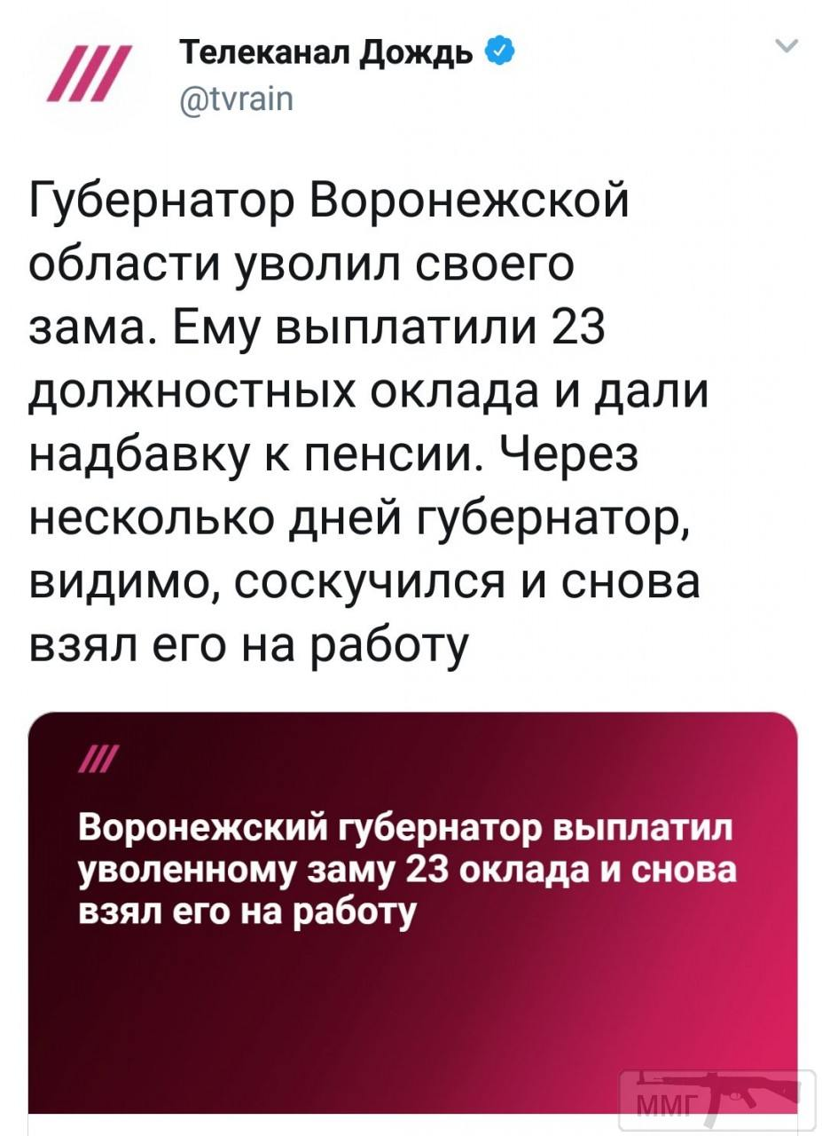 36123 - А в России чудеса!