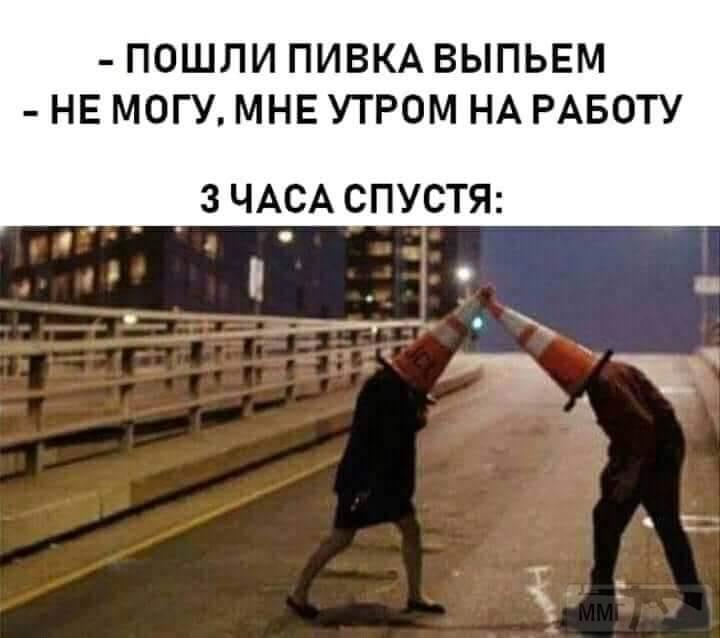 36124 - Пить или не пить? - пятничная алкогольная тема )))