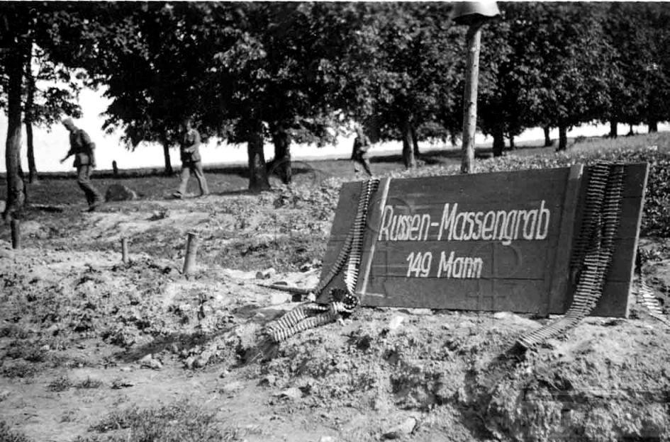 36144 - Лето 1941г,немецкие фото.