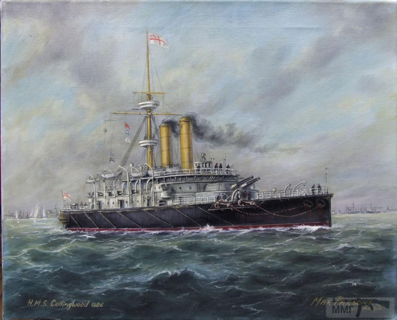 36183 - HMS Collingwood