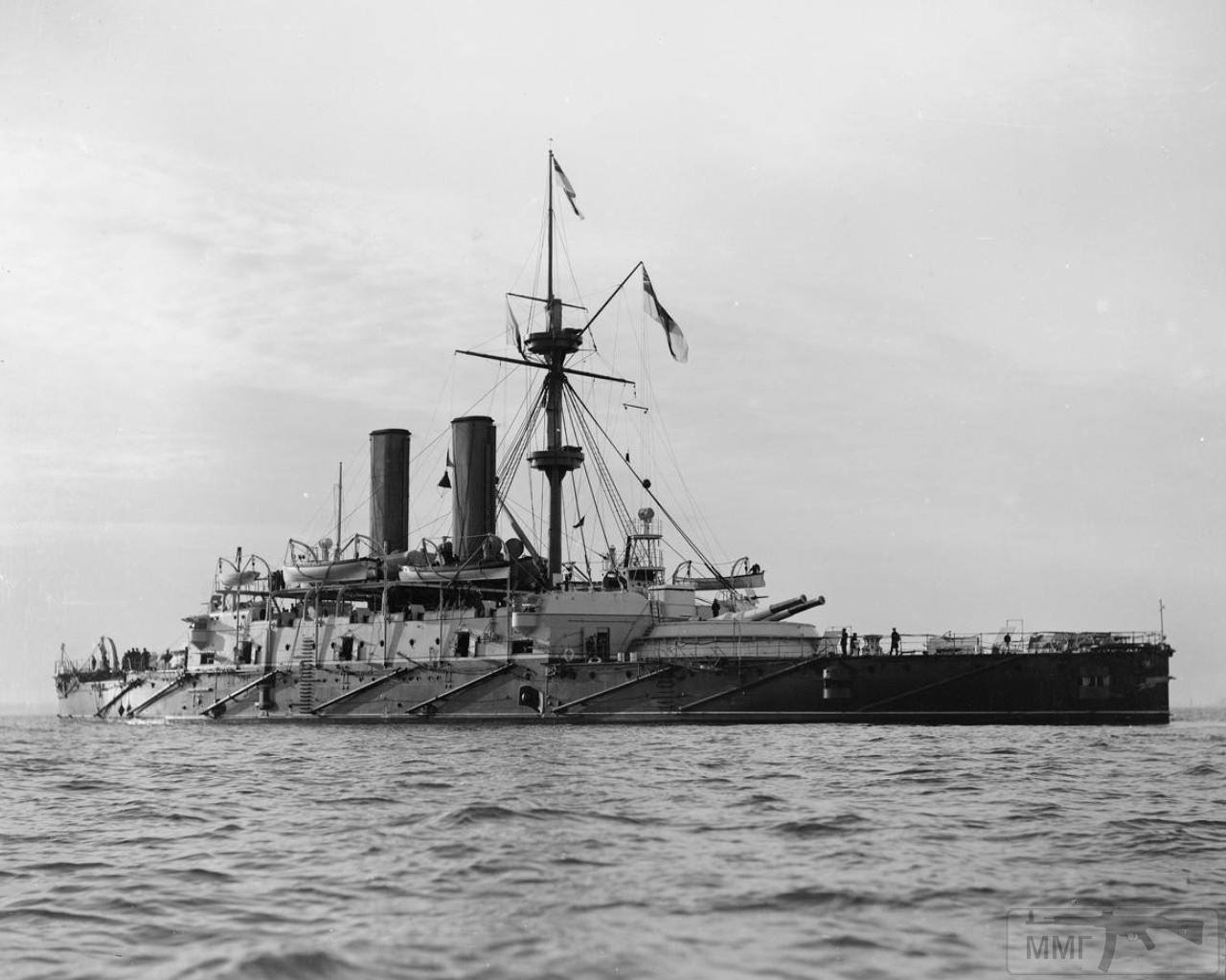 36184 - HMS Collingwood