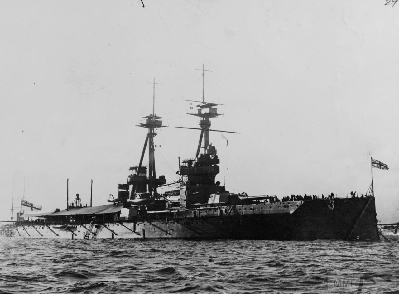 36190 - HMS Collingwood