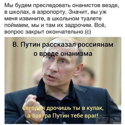36196 - А в России чудеса!