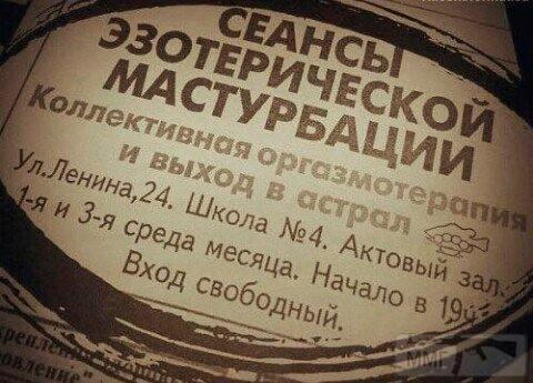 36197 - А в России чудеса!