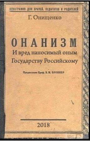 36198 - А в России чудеса!