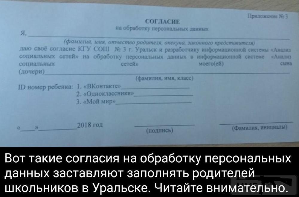 36199 - А в России чудеса!