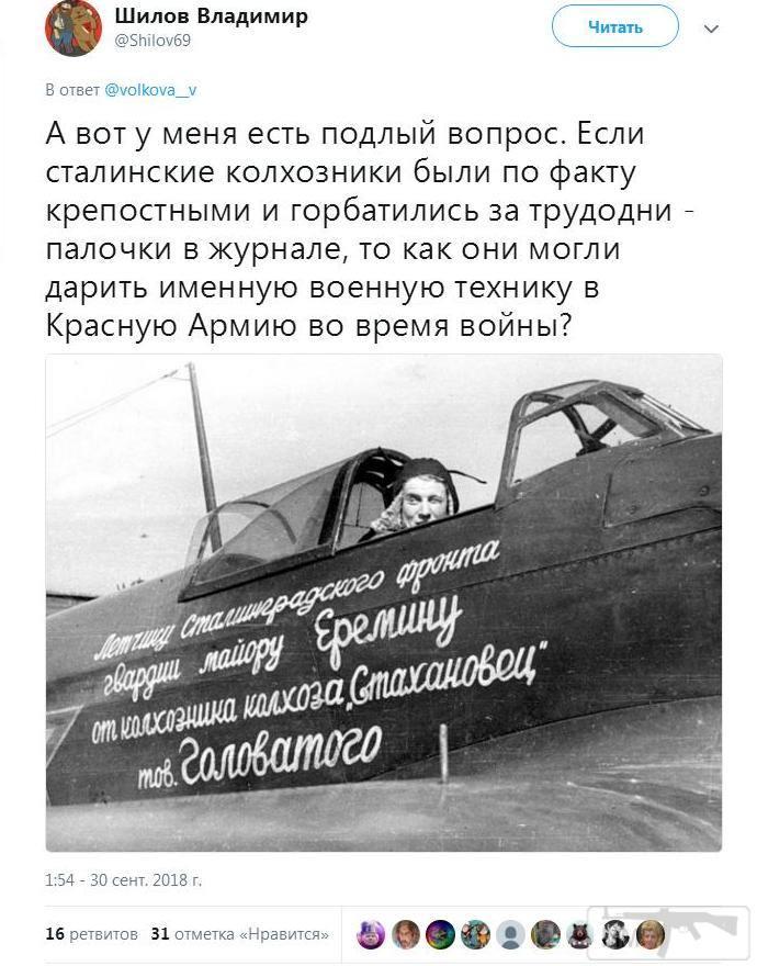 36201 - А в России чудеса!