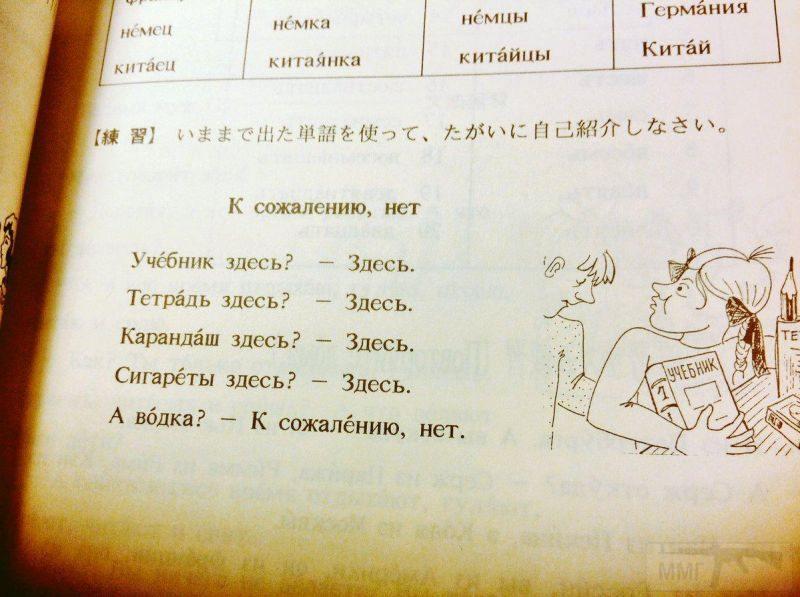 3621 - 25 по-настоящему безумных фактов о Японии