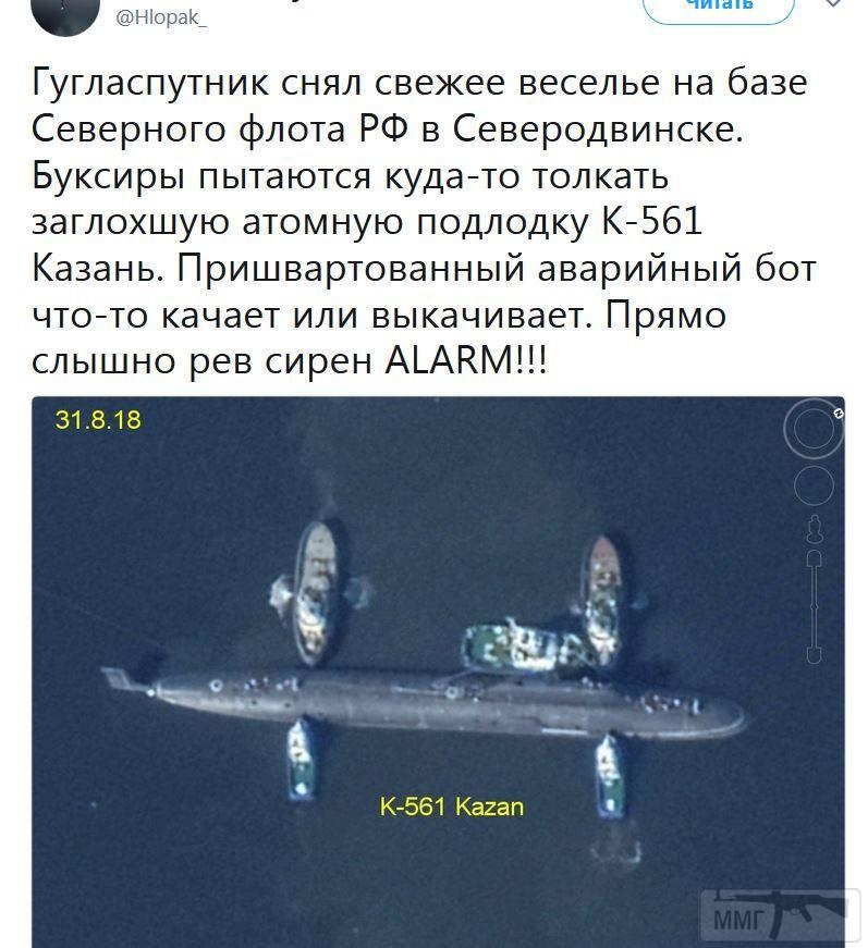 36218 - А в России чудеса!
