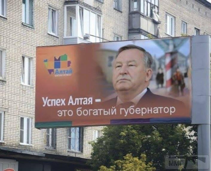 36257 - А в России чудеса!