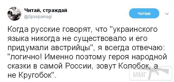 36258 - А в России чудеса!