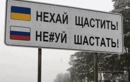 36262 - А в России чудеса!