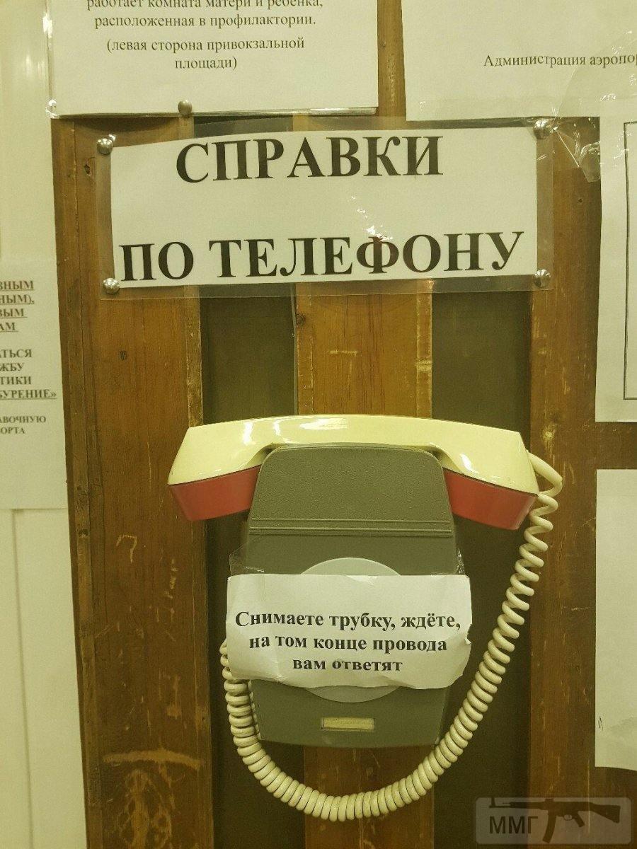 36263 - А в России чудеса!