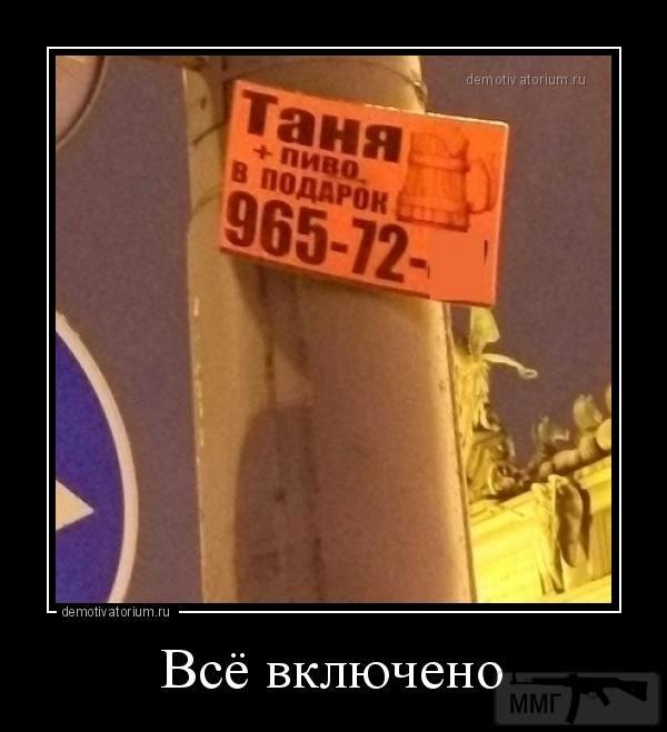 36268 - Супер прикол!