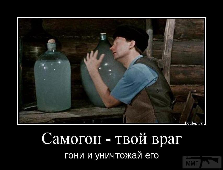 36271 - Пить или не пить? - пятничная алкогольная тема )))