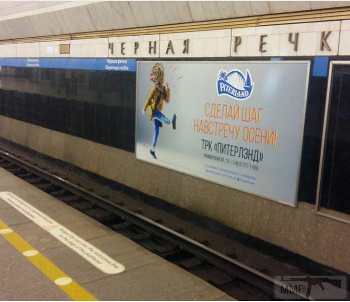 36295 - А в России чудеса!