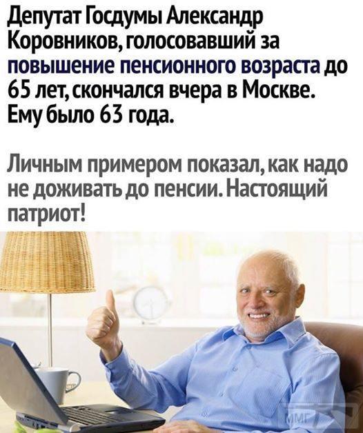 36296 - А в России чудеса!