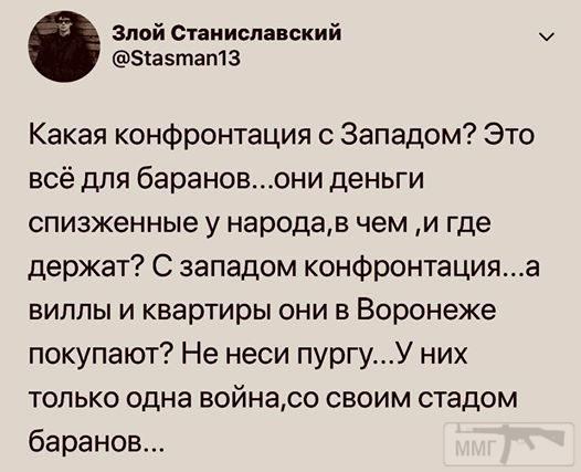 36297 - А в России чудеса!