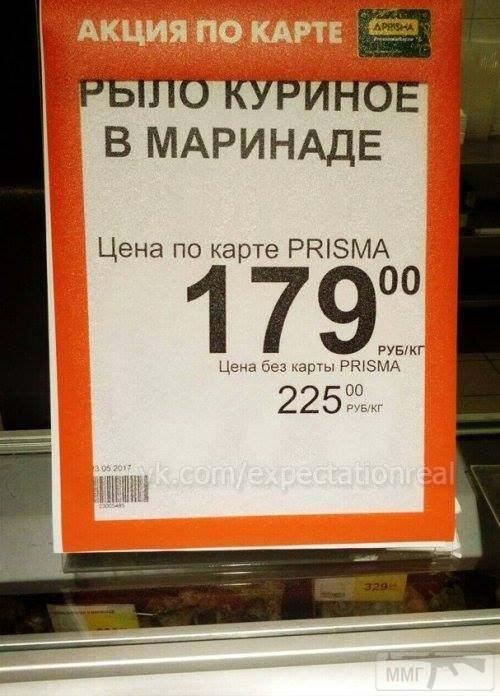 36298 - А в России чудеса!