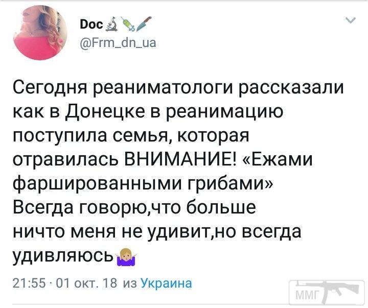 36299 - А в России чудеса!