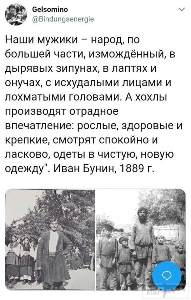 36301 - А в России чудеса!