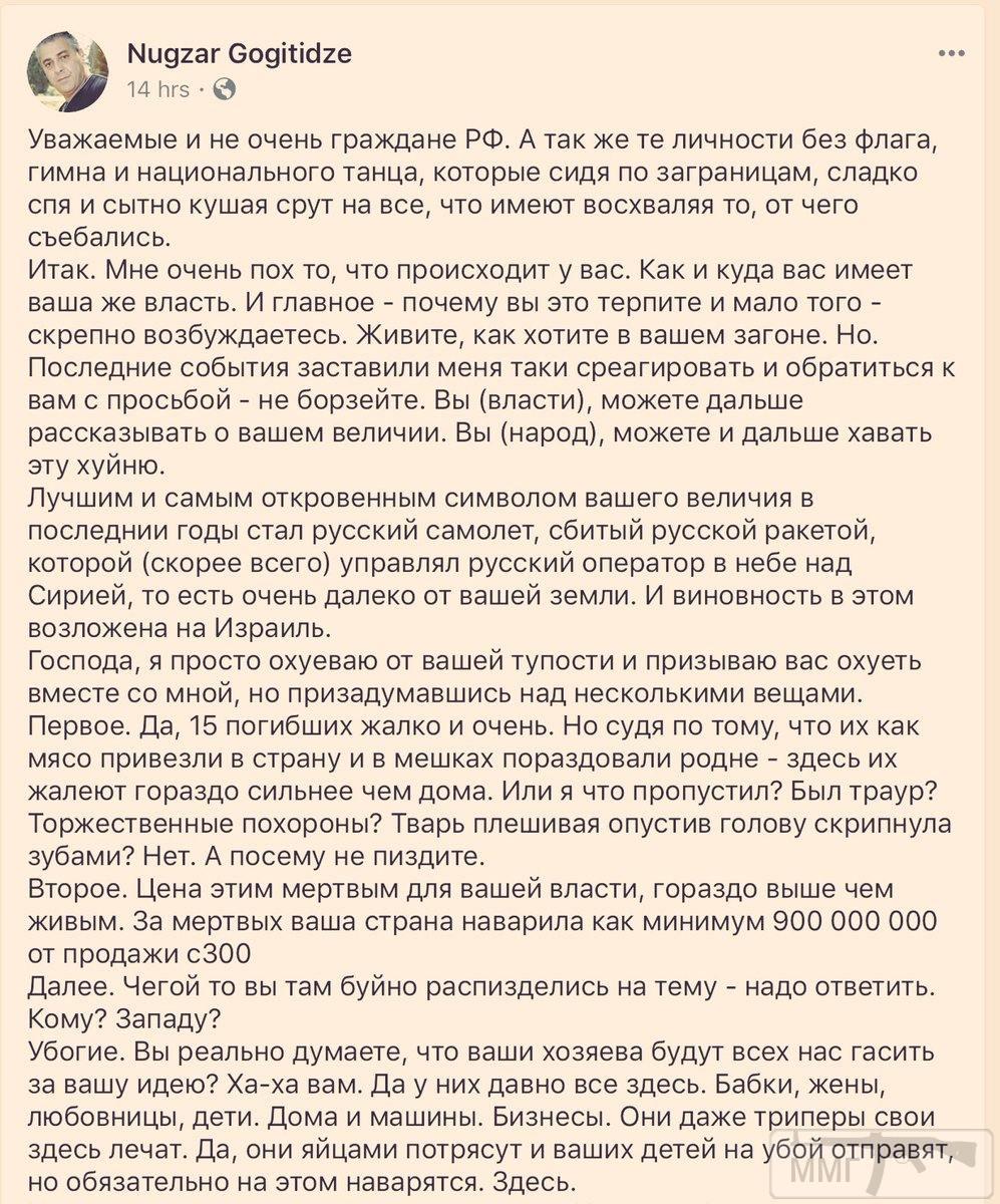 36302 - А в России чудеса!