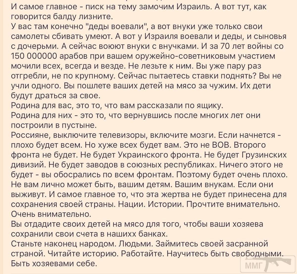 36303 - А в России чудеса!
