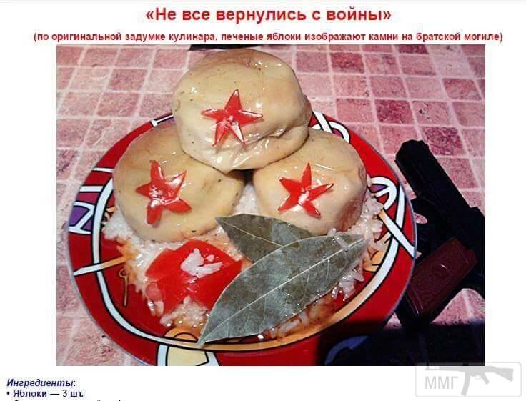 36304 - А в России чудеса!