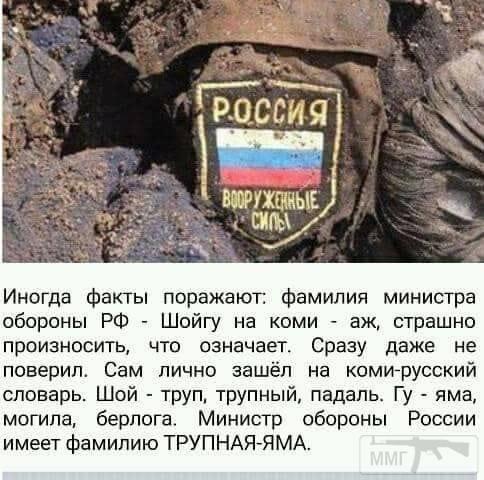 36310 - А в России чудеса!