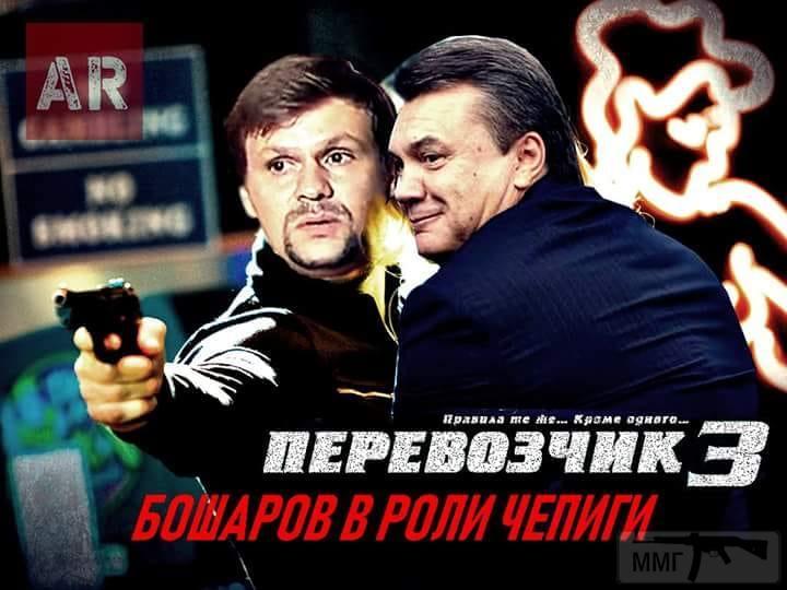 36353 - А в России чудеса!