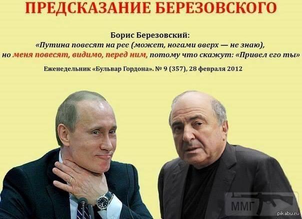 36355 - А в России чудеса!