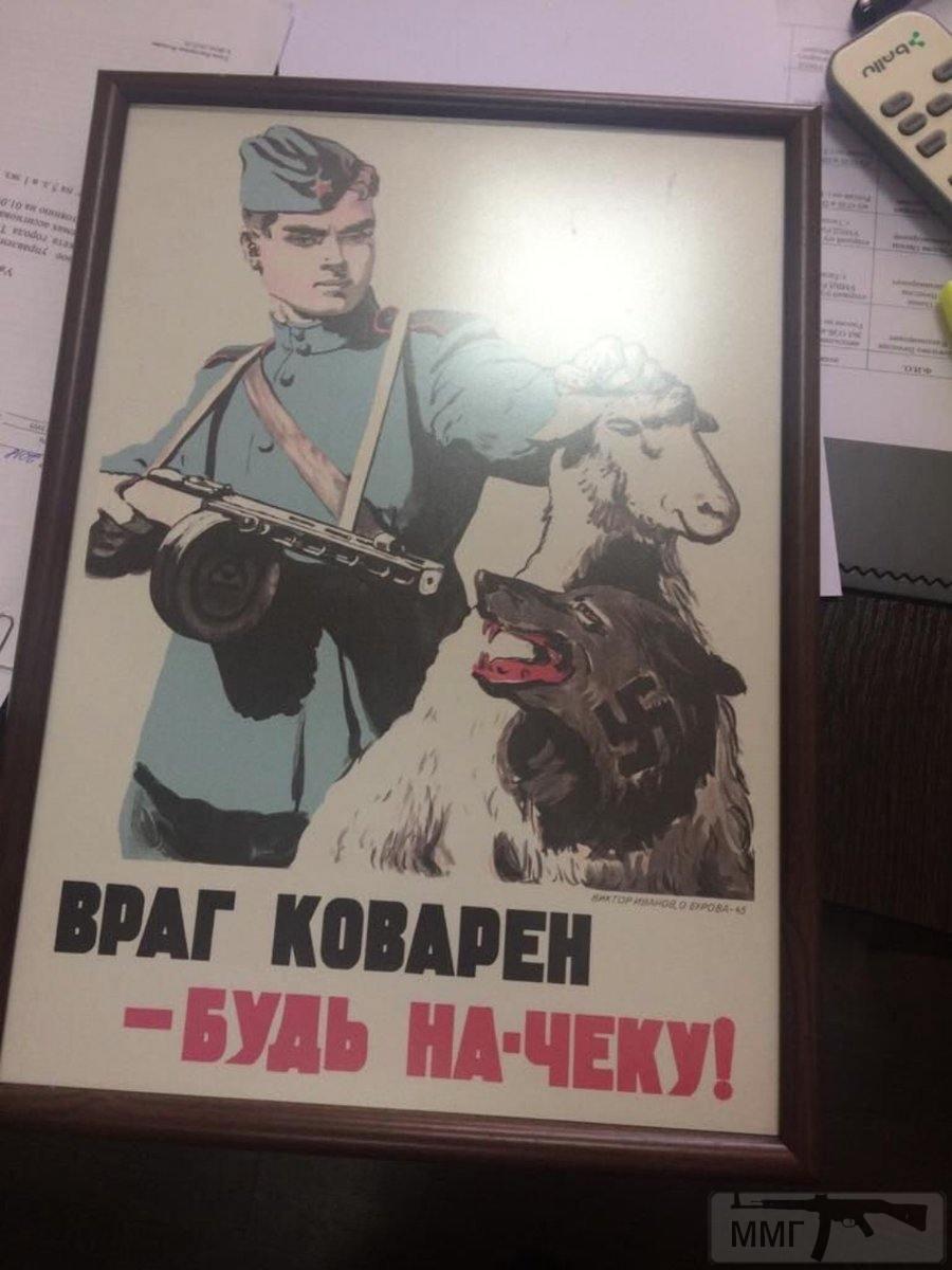 36357 - А в России чудеса!