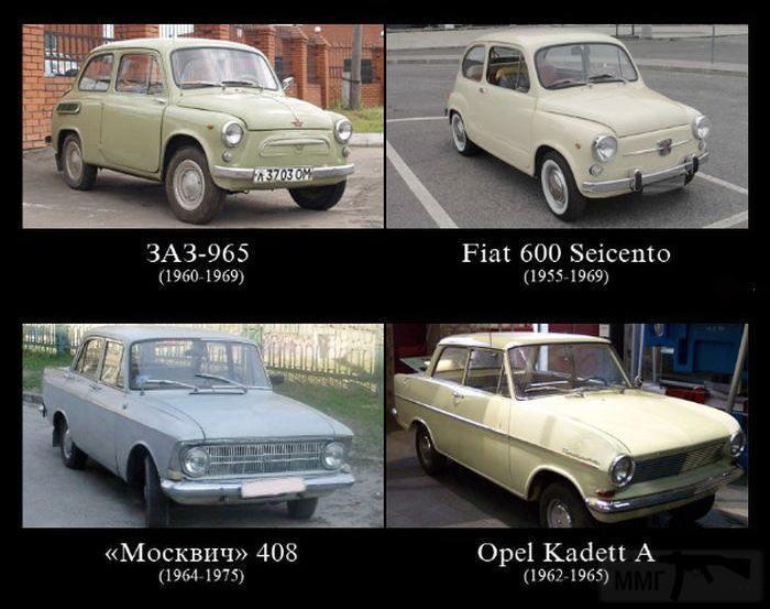 3636 - Автопром СССР