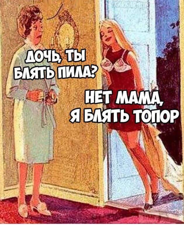 36360 - Пить или не пить? - пятничная алкогольная тема )))